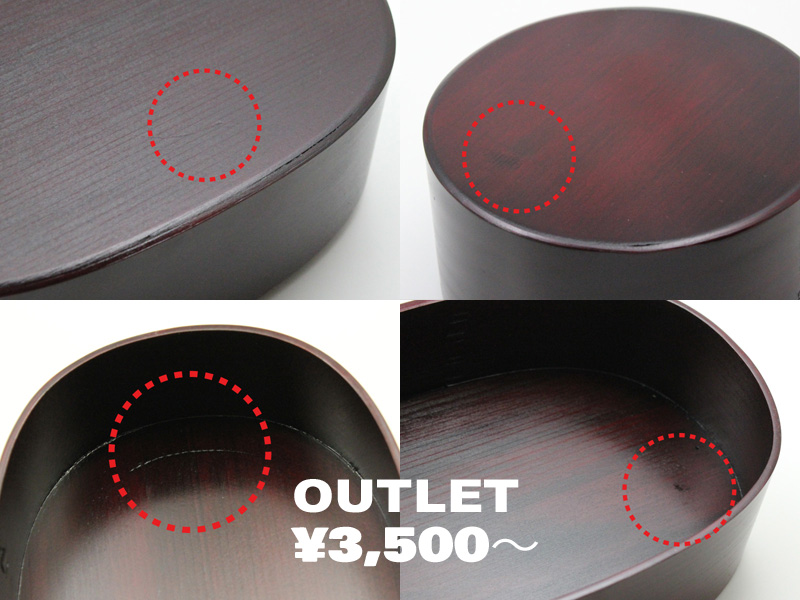 magemono_outlet_003